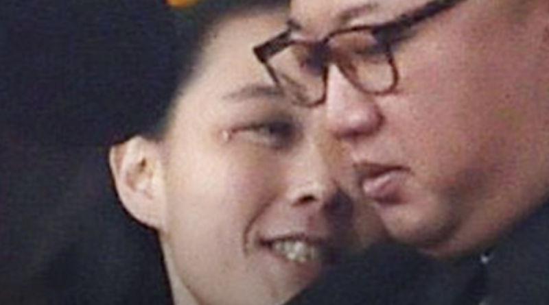 Kim Dzong Un i jego siostra
