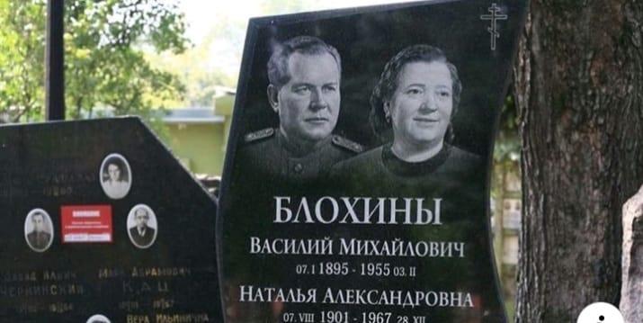 Wasilij Błochin i jego grób. Z honorami spoczął obok swoich ofiar
