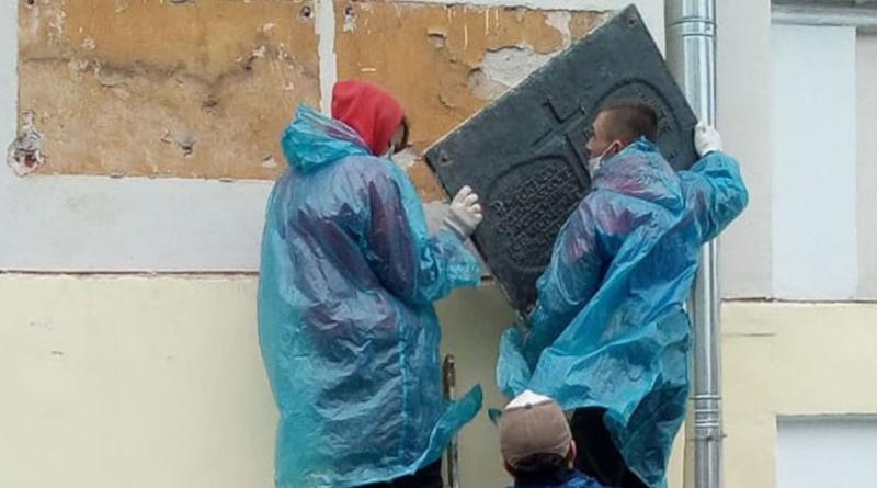 Rosja kontra zbrodnia katyńska - tablice w Twerze usunięte