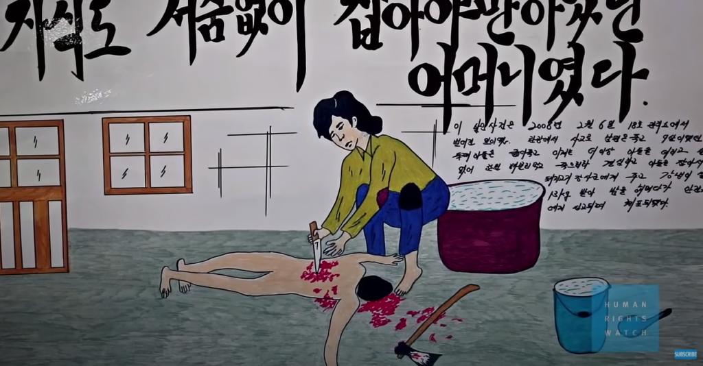 Obozy pracy w Korei Północnej