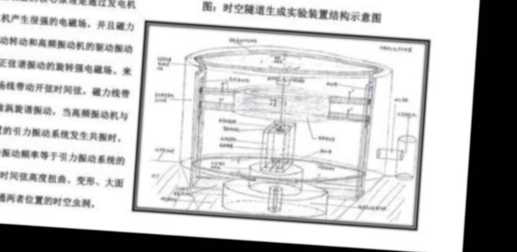 Chiny planują podróże w czasie? Wyciekły dokumenty przedstawiające chiński wehikuł czasu